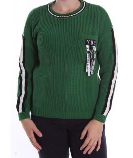 "Dámsky pulóver ""YOU"" (7776) - zelený D3"