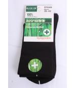 Pánske bambusové zdravotné ponožky (v. 39-42) - čierne