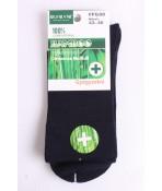 Pánske bambusové zdravotné ponožky (v. 43-46) - tmavomodré