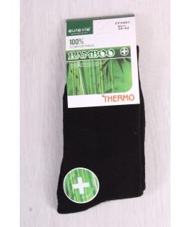 Pánske bambusové ponožky THERMO (FFV001) - čierne