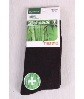 Pánske bambusové ponožky THERMO (FFV001) - tmavosivé