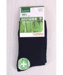 Pánske bambusové ponožky THERMO (FFV001) - tmavomodré
