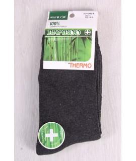 Pánske bambusové ponožky THERMO - antracitové