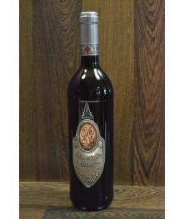 """Červené víno """"VŠETKO NAJLEPŠIE K 20. NARODENINÁM"""" 0,75 l"""