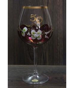 Výročný pohár na 50.narodeniny VÍNO - bordový 650 ml