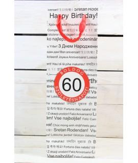 """Ajándék táska üvegre """"60"""" (12x36x9 cm)"""