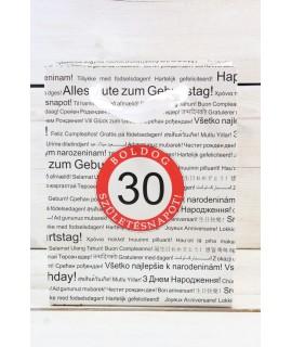 """Ajándék táska """"30"""" (18x23x10 cm)"""