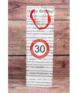 """Ajándék táska üvegre """"30"""" (12x36x9 cm)"""