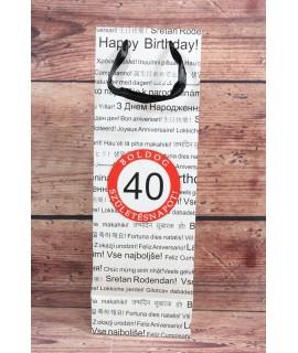 """Ajándék táska üvegre """"40"""" (12x36x9 cm)"""