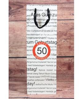 """Ajándék táska üvegre """"50"""" (12x36x9 cm)"""