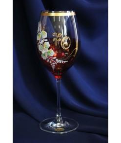 Výročný pohár na 70. narodeniny VÍNO - bordový 470 ml