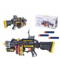 Blasterová bubnová puška - 40 nábojov